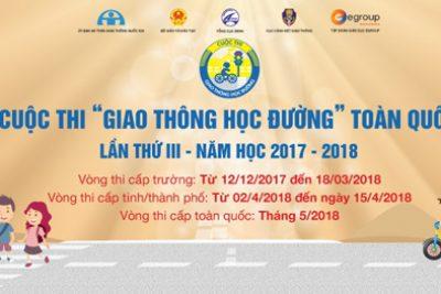 Tham gia cuộc thi tìm hiểu ATGT trên mạng cho học sinh THCS, THPT năm học 2017-2018.